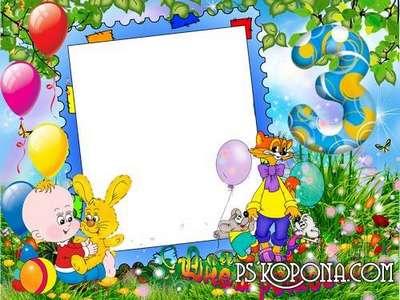 Frames - favorite cartoon characters