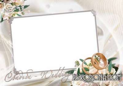 A set of wedding templates psd - Magic moment of the wedding