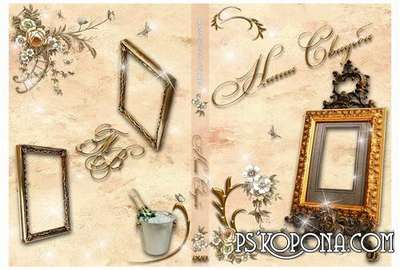 Collection of wedding templates psd in vintage style - Wedding memories