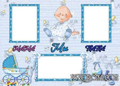 Baby photobook template psd for twins boys