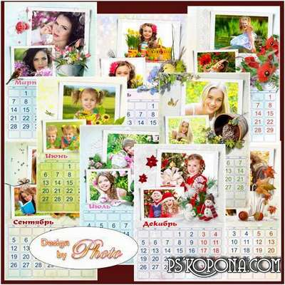 Rocker PNG calendar frame for your photo for 2016 - seasons: Spring, Summer, Fall, Winter.