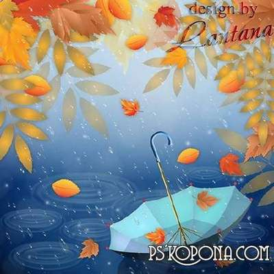 FREE PSD source (Multi-layer) - autumn, yellow foliage trees, the rain and the umbrella