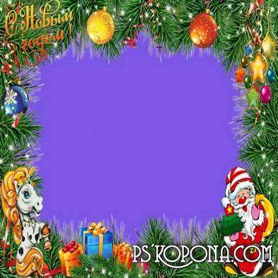 Children's New Year picture frame - Santa Claus with a small Christmas tree