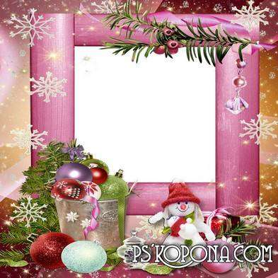 Children's winter photo frame - Wonderful memories of New Year