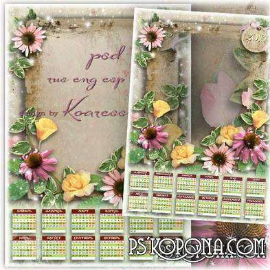Free PSD frame - Calendar 2016 with vintage flowers on old background