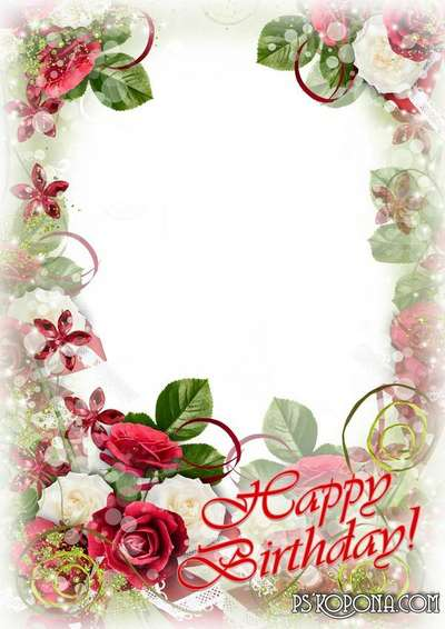 picture frame happy birthday