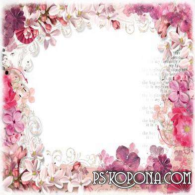 Frame for Photoshop for a girl's birthday or March 8