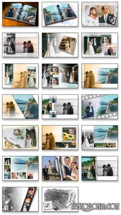 SPC international Photo Album Templates - Wedding
