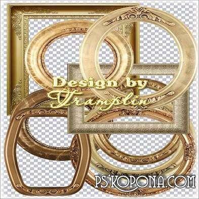 Фигурные рамки в золотом стиле