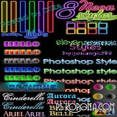 Neon light photoshop styles