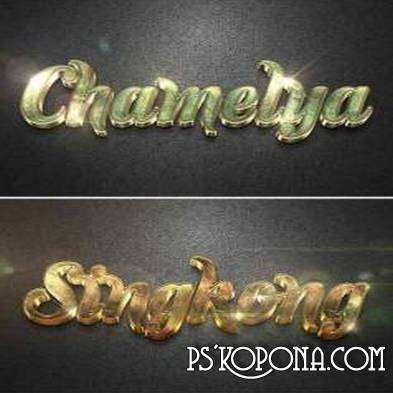 3D Collection Text Effects Photoshop style GO.4