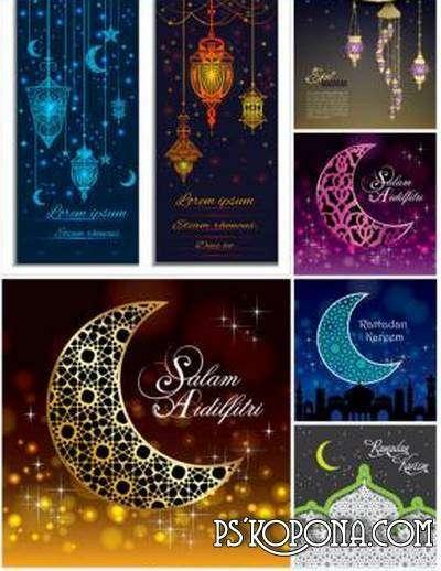 Ramadan Kareem greeting card, Islamic pattern background
