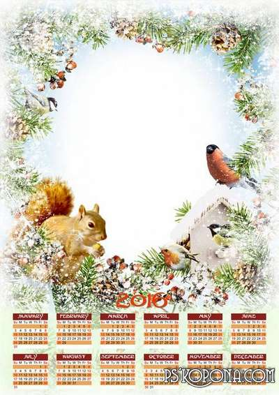 Free children's winter PNG calendar frame with Christmas balls, bullfinches, squirrels
