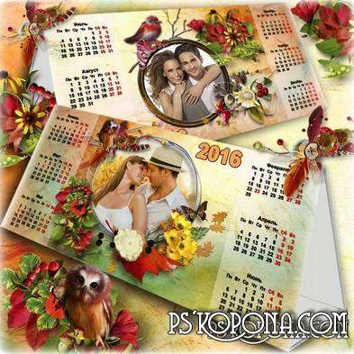 Desktop PSD calendar 2016 for the office or at home, autumn theme