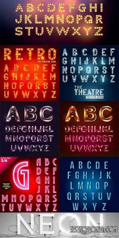 Alphabet in neon light - vector clipart 8 AI, EPS