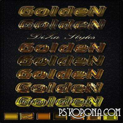 Photoshop Styles Golden Glow