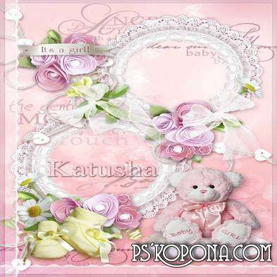 Photoframe for Newborn - My Favourite Cloudlet