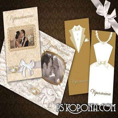 Templates wedding invitation