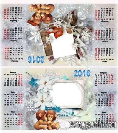 Snowy Winter - Free Desktop PSD calendar 2016