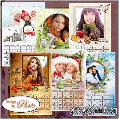 FREE Flip PNG  calendar with photo frames for 2016 - Summer, fall, winter, spring