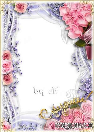 Floral frame for Photoshop - In expectant of spring