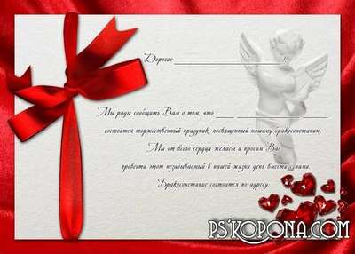 Wedding Invitation Card Psd File Free Template Download