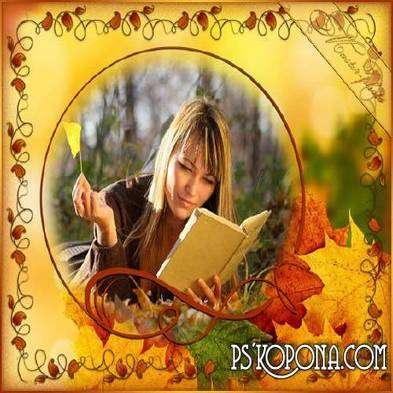 Free PSD frame for Photoshop - autumn design for womens photo