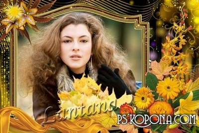 Frame - Autumn Bouquet