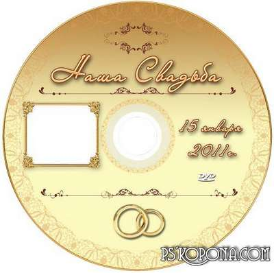 Wedding  DVD cover template - Vintage