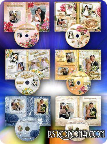 6 Wedding covers DVD
