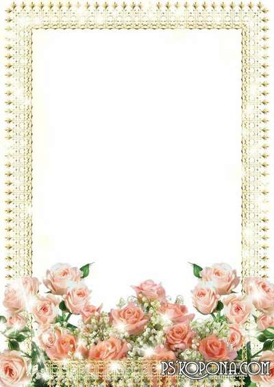 Frame with a Birthday