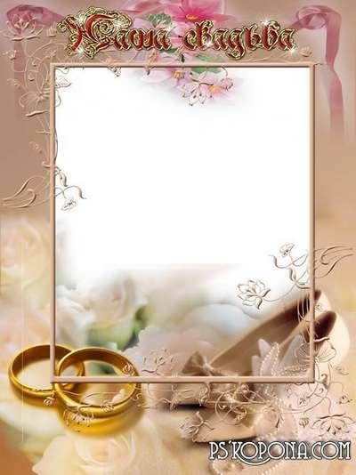 wedding photoshop frame