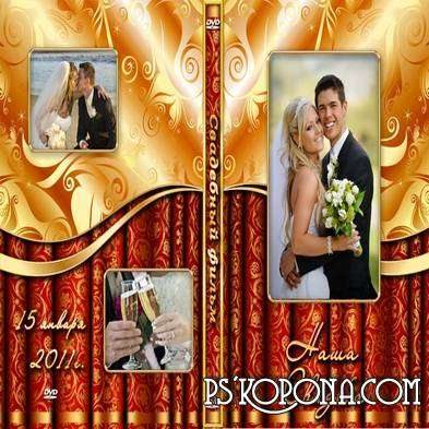Wedding  DVD cover template - Beautiful wedding