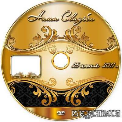 Wedding cover DVD in East style