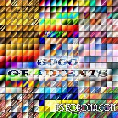 6000 Gradients for Photoshop