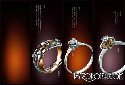 Free Jewellery ad PSD