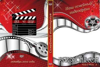Cover DVD - Videoarchive of our family