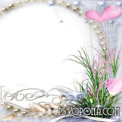 Wedding frame for Photoshop - Magic of Love