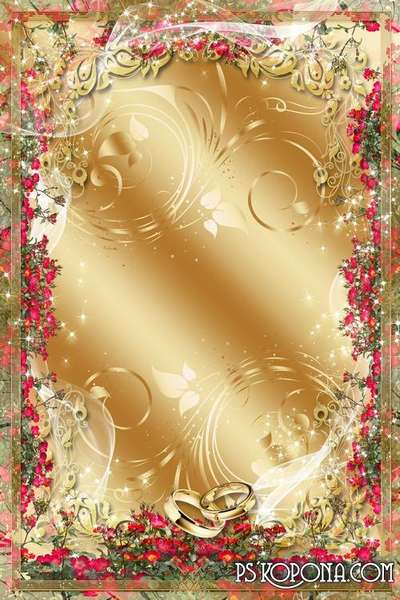 Wedding picture frame - A cloud of love on my hands