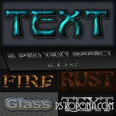 Free 5 Psd Text Effect photoshop styles