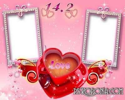 romantic frame valentines day