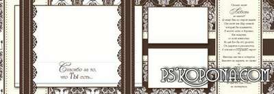 Template wedding photo book templates psd and wedding invitations - When you're around