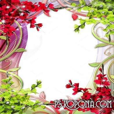 Romantic Frame - Passionate love
