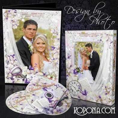 Free Wedding Cover and blowing-to DVD - Wedding orchids