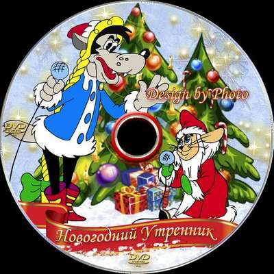 Free Christmas cover and blowing-in to DVD - Matinee