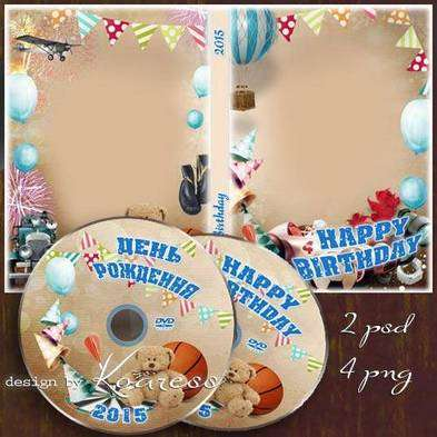 happy birthday dvd cover psd download