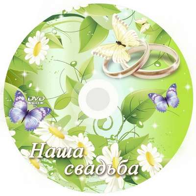 Free wedding cover DVD with flowers, butterflies and wedding rings
