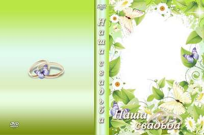 Free Wedding Cover DVD With Flowers Butterflies And Rings