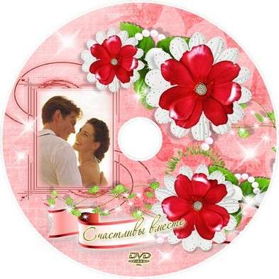 Wedding DVD cover template and blowing on DVD -  the Happy Together