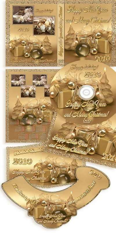 Free New Year`s set for DVD - Celebrating the New Year